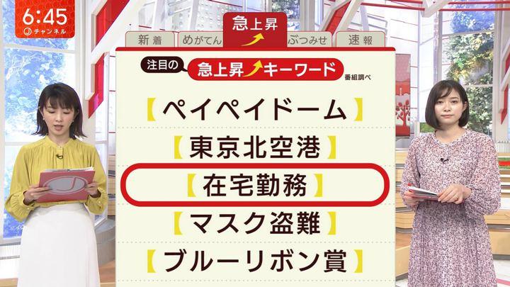 2020年02月18日久冨慶子の画像04枚目
