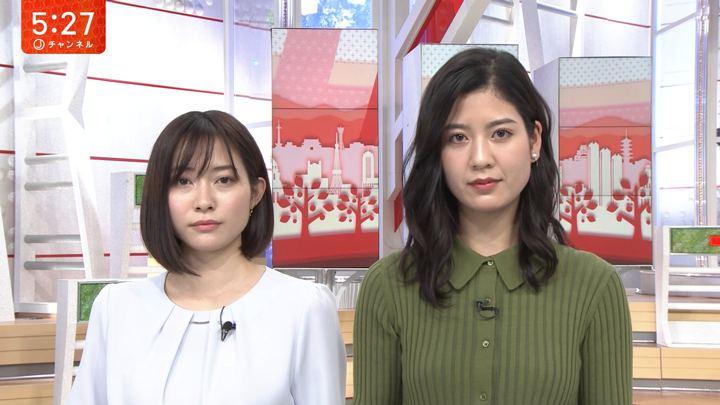 2020年02月19日久冨慶子の画像02枚目