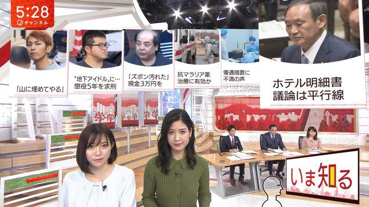 2020年02月19日久冨慶子の画像03枚目