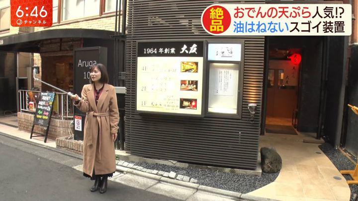 2020年02月19日久冨慶子の画像06枚目