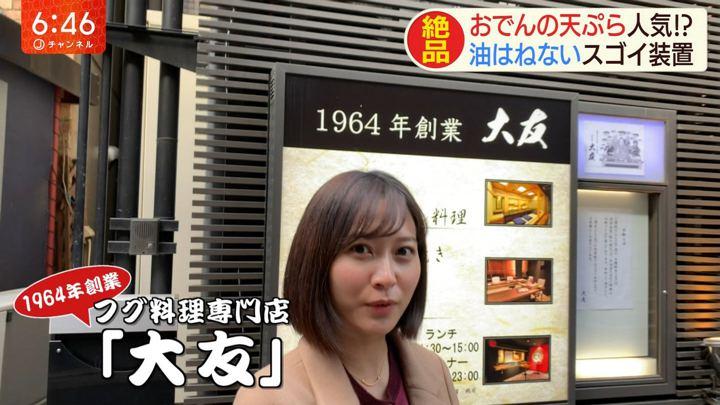 2020年02月19日久冨慶子の画像07枚目