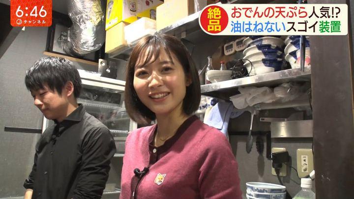 2020年02月19日久冨慶子の画像08枚目