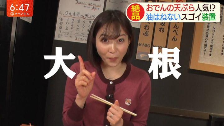 2020年02月19日久冨慶子の画像12枚目