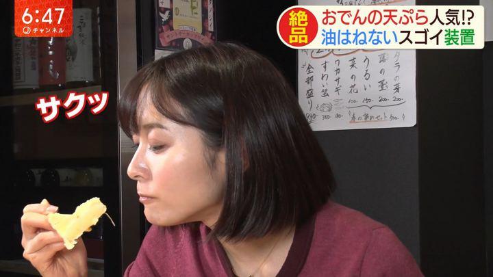 2020年02月19日久冨慶子の画像14枚目