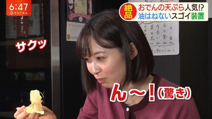 2020年02月19日久冨慶子の画像15枚目