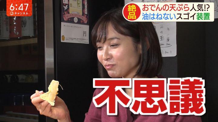 2020年02月19日久冨慶子の画像16枚目