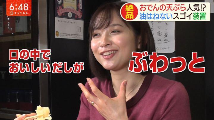 2020年02月19日久冨慶子の画像17枚目