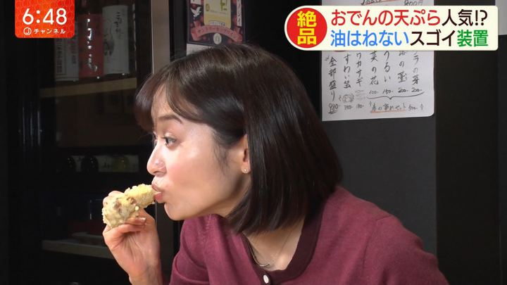 2020年02月19日久冨慶子の画像18枚目