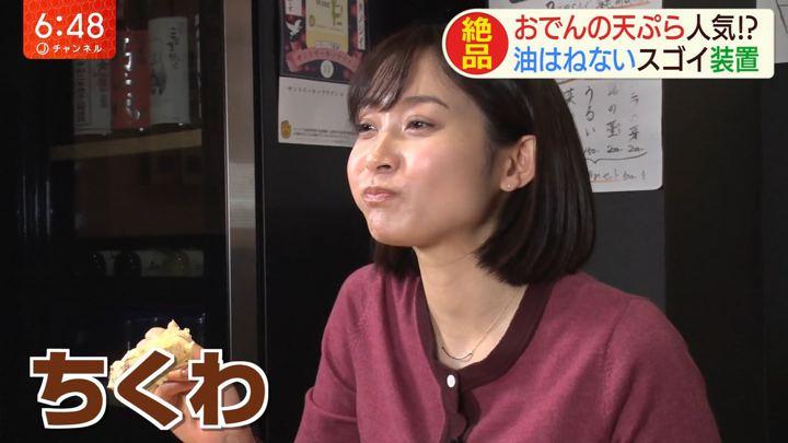 2020年02月19日久冨慶子の画像19枚目