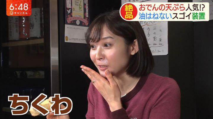 2020年02月19日久冨慶子の画像20枚目