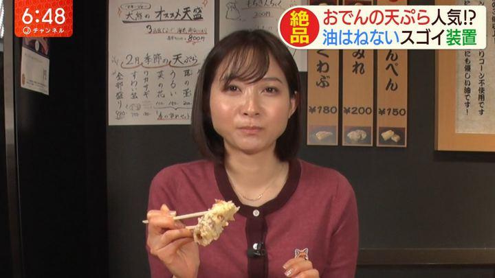 2020年02月19日久冨慶子の画像21枚目