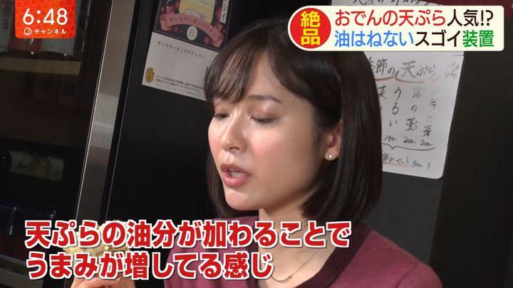 2020年02月19日久冨慶子の画像22枚目