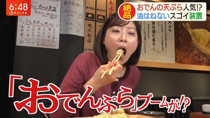 2020年02月19日久冨慶子の画像23枚目