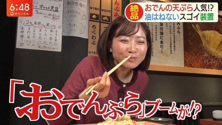 2020年02月19日久冨慶子の画像25枚目