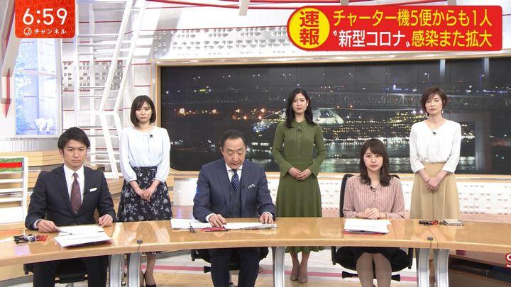 2020年02月19日久冨慶子の画像26枚目