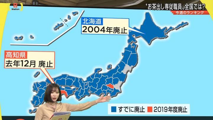 2020年02月23日久冨慶子の画像02枚目