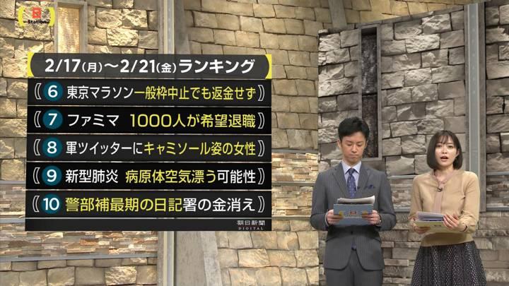 2020年02月23日久冨慶子の画像03枚目