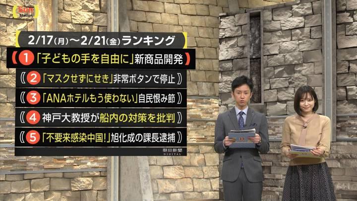 2020年02月23日久冨慶子の画像04枚目