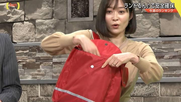 2020年02月23日久冨慶子の画像07枚目