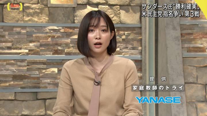 2020年02月23日久冨慶子の画像10枚目