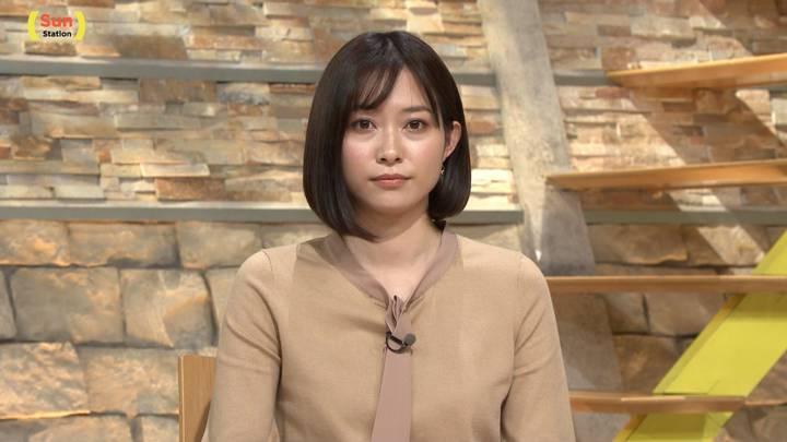 2020年02月23日久冨慶子の画像12枚目