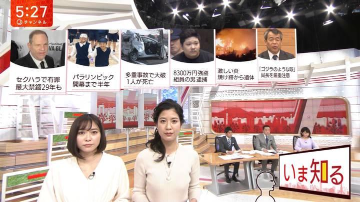 2020年02月25日久冨慶子の画像02枚目