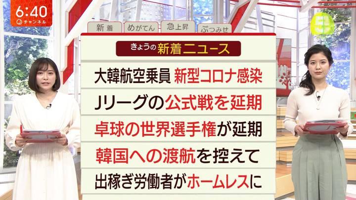 2020年02月25日久冨慶子の画像03枚目