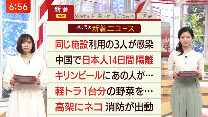 2020年02月25日久冨慶子の画像04枚目