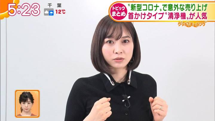 2020年02月26日久冨慶子の画像03枚目