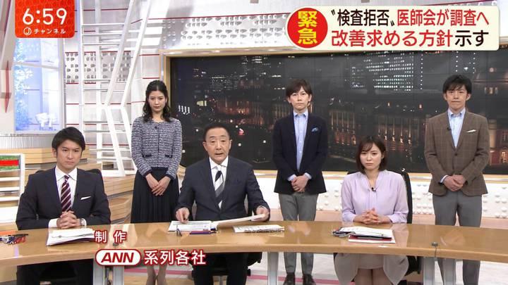 2020年02月26日久冨慶子の画像17枚目