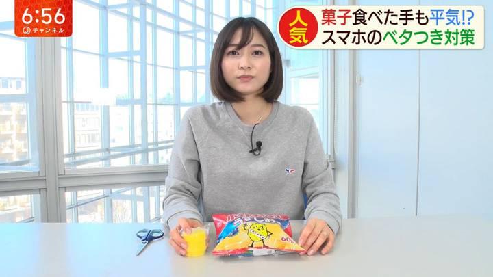 2020年03月03日久冨慶子の画像06枚目