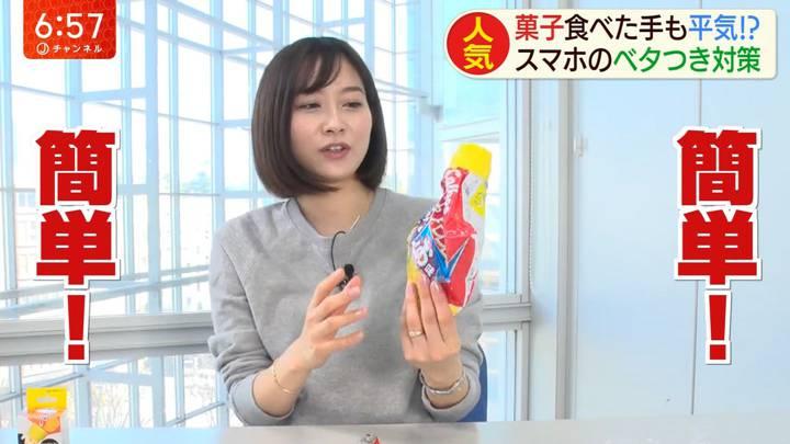 2020年03月03日久冨慶子の画像08枚目