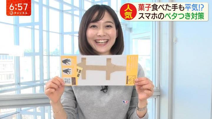 2020年03月03日久冨慶子の画像09枚目