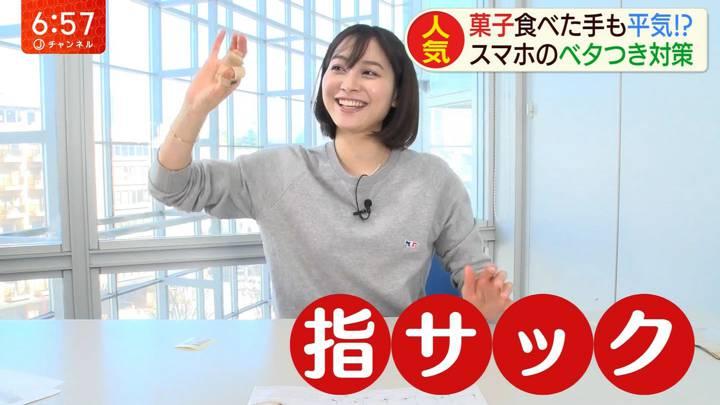 2020年03月03日久冨慶子の画像10枚目