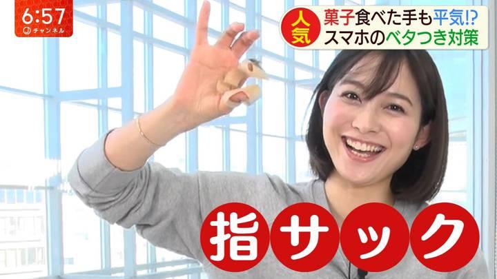 2020年03月03日久冨慶子の画像11枚目