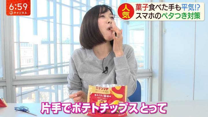 2020年03月03日久冨慶子の画像15枚目
