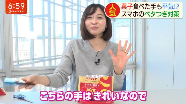 2020年03月03日久冨慶子の画像16枚目