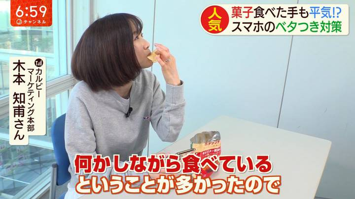 2020年03月03日久冨慶子の画像17枚目