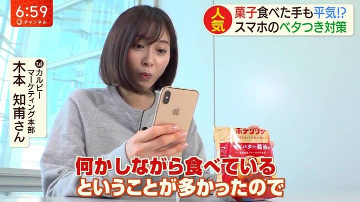 2020年03月03日久冨慶子の画像18枚目