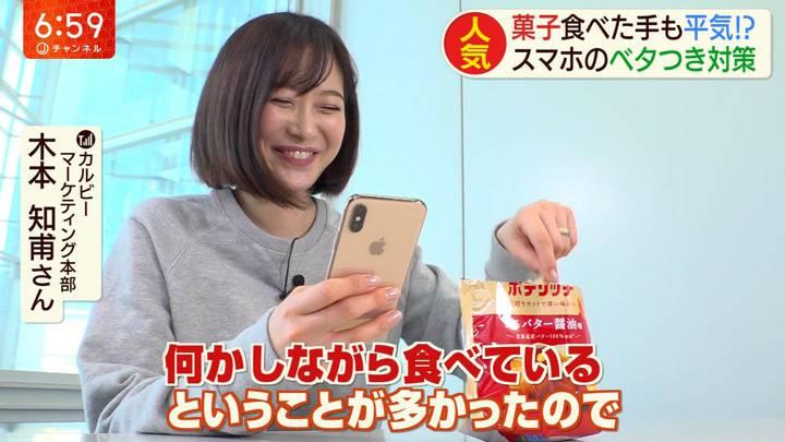 2020年03月03日久冨慶子の画像19枚目