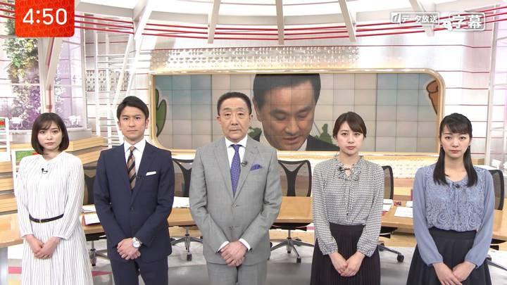 2020年03月04日久冨慶子の画像01枚目