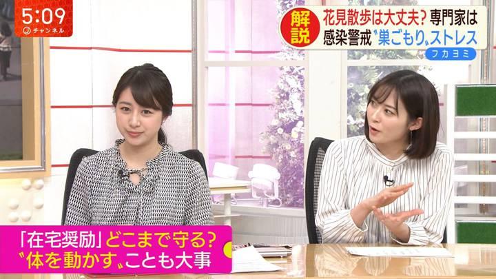 2020年03月04日久冨慶子の画像02枚目