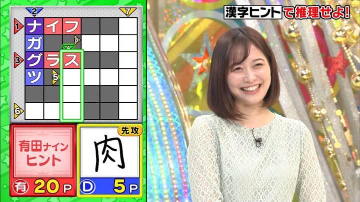 2020年03月04日久冨慶子の画像06枚目