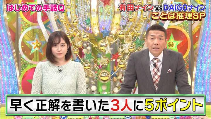 2020年03月04日久冨慶子の画像09枚目