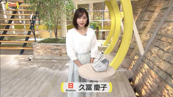 2020年03月08日久冨慶子の画像03枚目