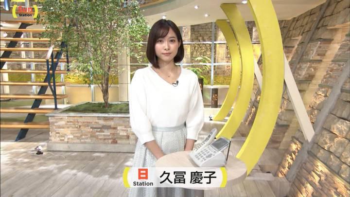 2020年03月08日久冨慶子の画像04枚目
