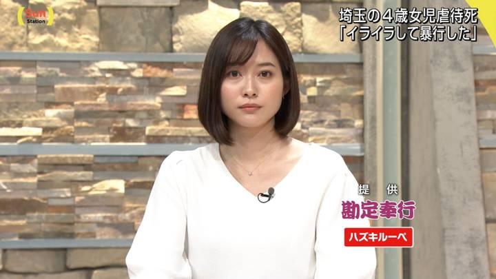 2020年03月08日久冨慶子の画像09枚目