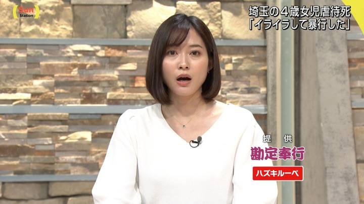 2020年03月08日久冨慶子の画像10枚目