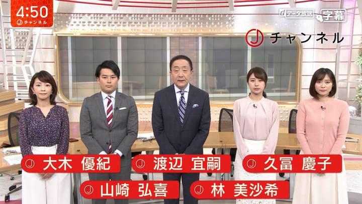 2020年03月10日久冨慶子の画像01枚目