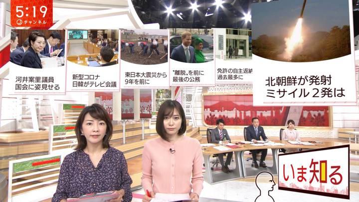 2020年03月10日久冨慶子の画像04枚目